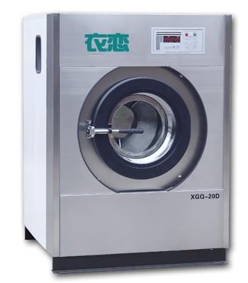 衣恋干洗设备