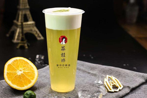 茶桂坊åŠç›Ÿ