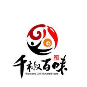 千椒百味自助火锅