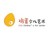鸡蛋少儿艺术教育火热招商加盟