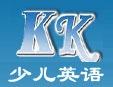 KK少儿英语
