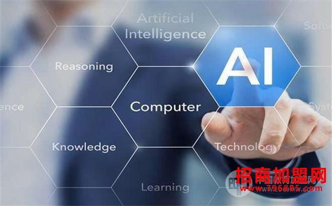 优必学人工智能教育