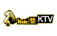 自由港量贩KTV