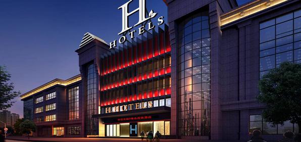 H酒店加盟条件