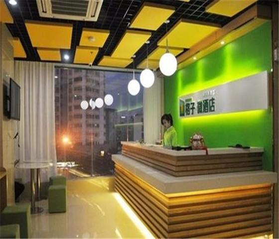 格子微酒店