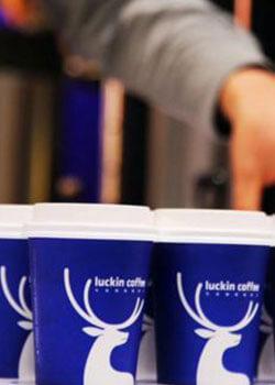 瑞幸咖啡加盟条件