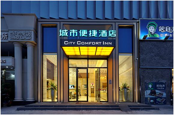 城市便捷酒店加盟优势