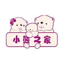 小熊之家婴儿游泳馆加盟