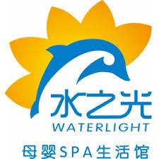 水之光母婴SPA生活馆加盟
