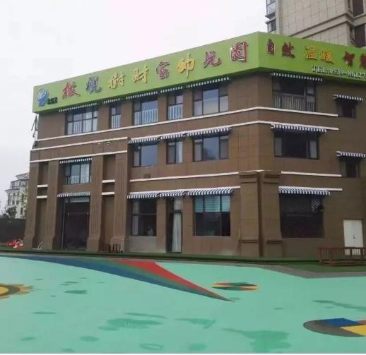 橄榄树英语幼儿园加盟优势