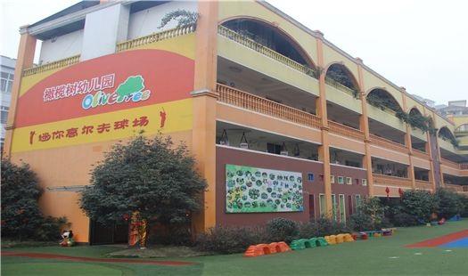 橄榄树英语幼儿园加盟条件