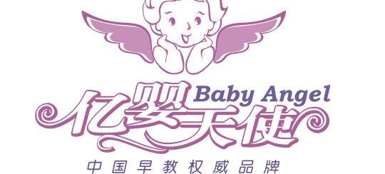 亿婴天使加盟优势