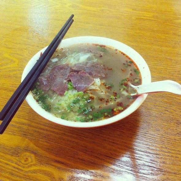 王记牛肉汤